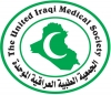 UIMS - Prepares Hawija General Hospital in Kirkuk