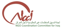 NCCI is Pleased to Welcome Six New NGOs as NCCI Members