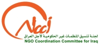 NCCI is Pleased to Welcome Two New NGOs as NCCI Members