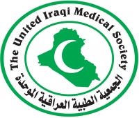 UIMS Opened Delivery Room in Al Qaim General Hospital - Anbar